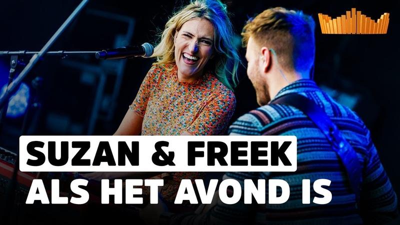 Suzan Freek Als Het Avond Is Live op 538 Koningsdag 2019