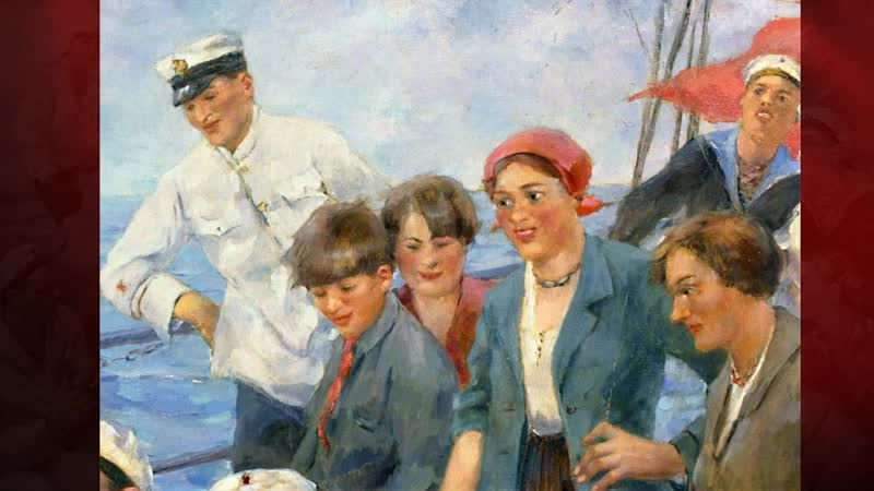 Тихов Виталий Гаврилович 1876 1939 Работницы на подшефном корабле Балтфлота 1934
