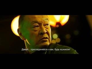 Confession of a samurai (Russian-Japanese movie)