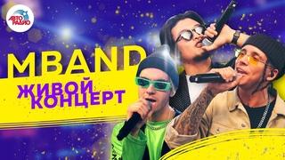 🅰️ MBAND: Последний живой концерт на Авторадио (2019)