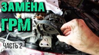 Ремень ГРМ Toyota Corolla (4a/5a/7a-fe). Замена