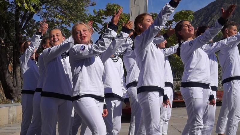 Детская Морская Флотилия Артека 13 смена 2020 г Янтарный