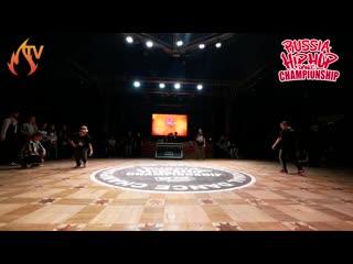 Metelkov Mikhail vs. Julia Rakova - FINAL - LOCKING - RUSSIA HIP HOP DANCE CHAMPIONSHIP 2019