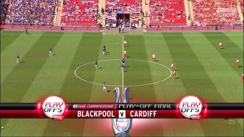 Финал п офф Чемпионшипа 2010 Блэкпул Кардифф HD