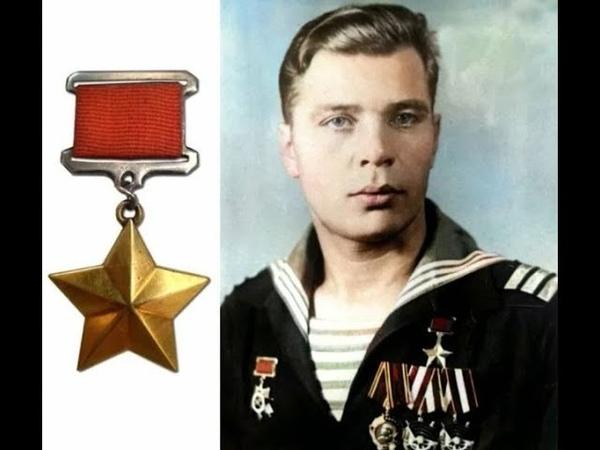 Герой Советского Союза Морпех Семён Михайлович Агафонов Атака с Моря Чёрной Смерти