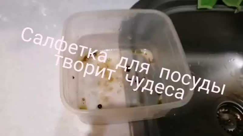 VID_20200807_223922_963.mp4