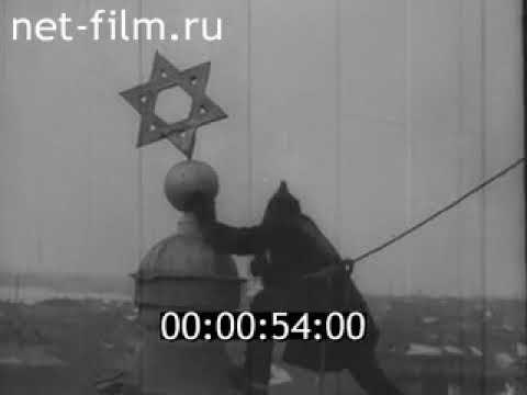 Борьба с религией в Нижнем Новгороде 1929 год