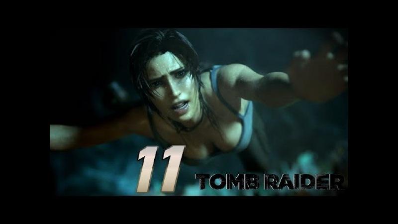 Прохождение Tomb Raider (2013) - Серия 11 Принцесса Пимико.Финал!
