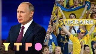 Утро на Дожде. Итоги прямой линии с Путиным. QR-код для иностранцев. Драка на Евро-2020. The Hatters
