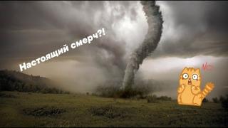 Смерч в Черкасской области