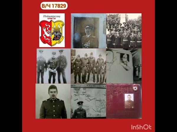 Нет СССР и ГДР ушла в историю ГСВГ Но мы остались и мы помним