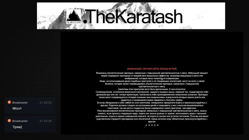 Немножечко безумия Far Cry 5 Karatash