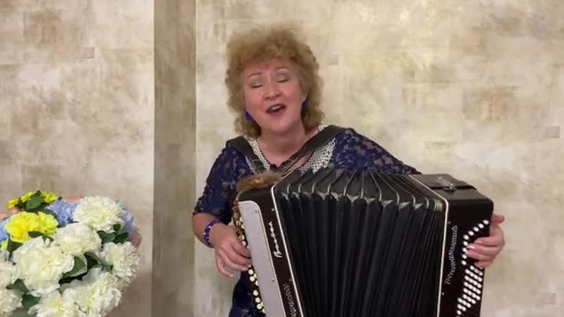 Фаниля Салихова Авыл кое 2020 татарская песня на баяне от души пели в молодости в деревне