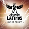 Школа танцев Ángeles Latinos