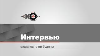 """Интервью / Николай Рыбаков, партия """"Яблоко"""" //"""