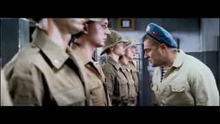 9 Рота | Зачем в армию пришёл салага?