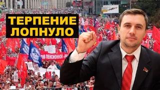 КПРФ зовет на улицу  Месть за Грудинина и Бондаренко