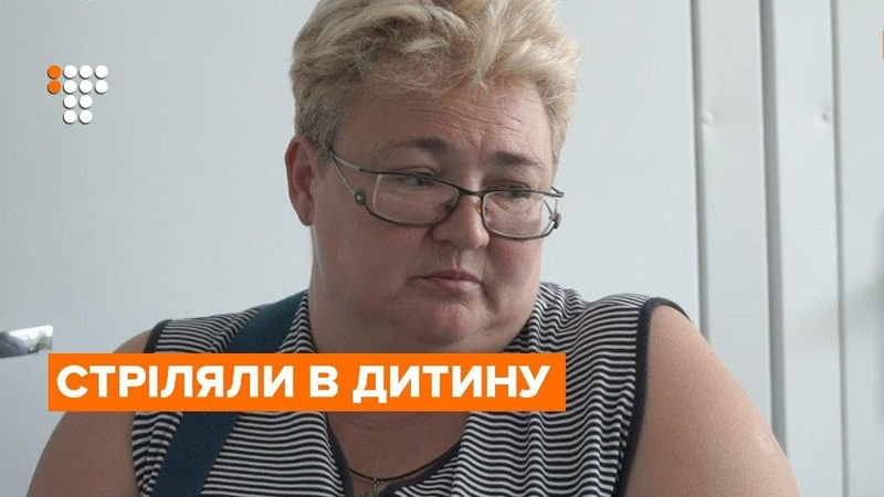 Поранення 5-річного хлопчика у Переяславі-Хмельницькому бабуся розповіла про стан дитини. Ексклюзив