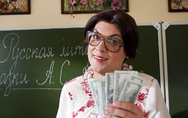 В Росстате назвали среднюю зарплату учителей в регионах