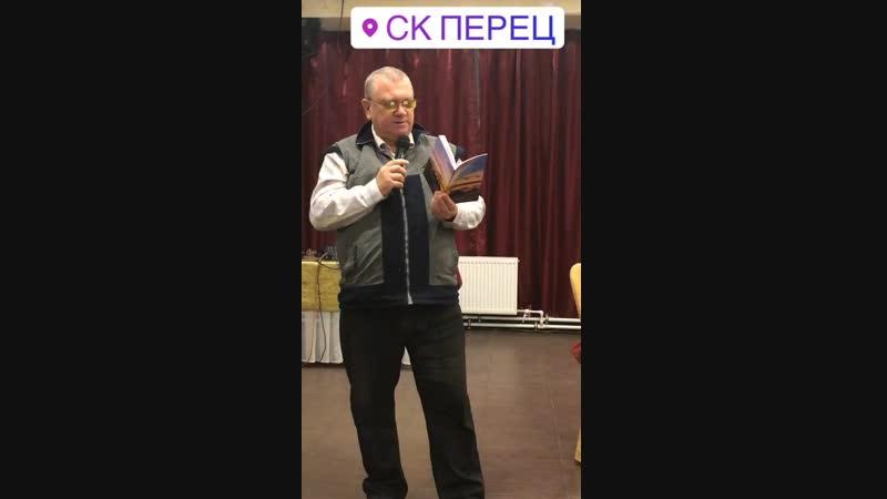 Николай Веялко