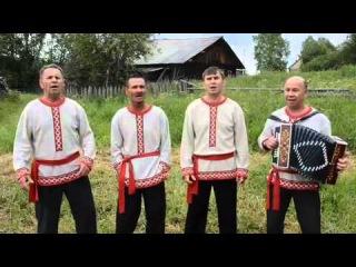 Братья Никулины из Тарноги исполняют песню Я деревня, я село