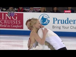 ISU GP Skate America 2016. Pairs - SP. Evgenia TARASOVA / Vladimir MOROZOV