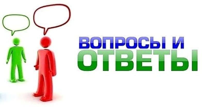 Петровчане могут задать вопросы начальнику регионального управления ГИБДД Павлу Свиридову