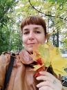 Фотоальбом человека Олеси Аксеновой