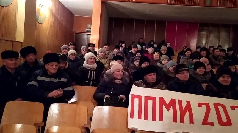 Итоговое собрание с Кальтяево по ППМИ 2020