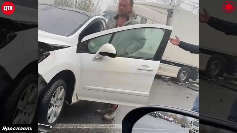 18 10 2020 ДТП Ярославль пьяный автомобилист устроил аварию с фурами