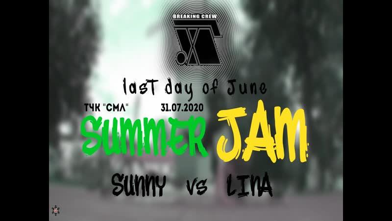 ANUF_УЛТ_SUMMER JAM_Sunny vs Lina_31.07.2020