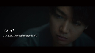 SawanoHiroyuki[nZk]:mizuki『Avid』Music Video