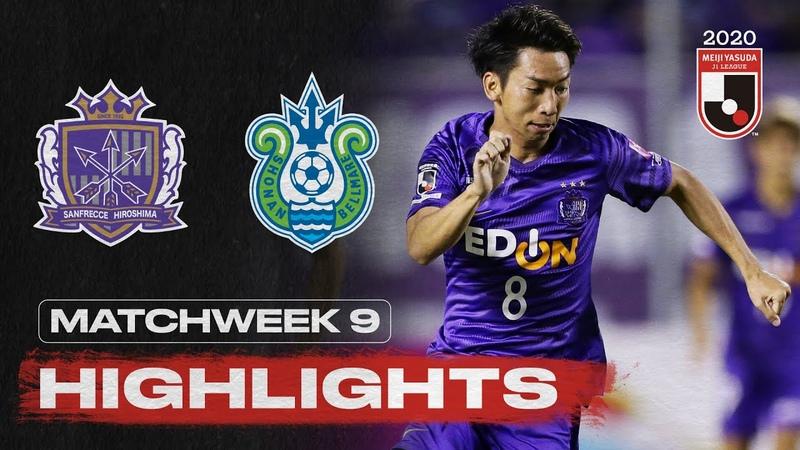Sanfrecce Hiroshima 1 0 Shonan Bellmare Matchweek 9 2020 J1 League