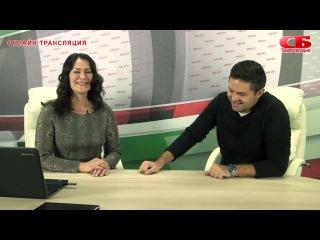 Сергей Волчков в авторском видеоблоге Виктории Поповой