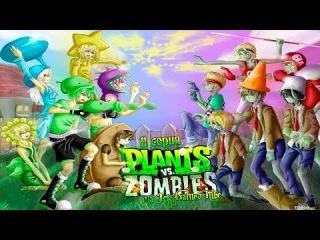 Plants vs. Zombies - 11 серия