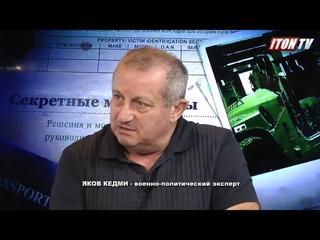 Я.Кедми: О зверствах венгров в годы войны на территории СССР даже в России сегодня не говорят