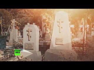 Русское кладбище в Иране — в Тегеране похоронены эмигранты времён Октябрьской революции
