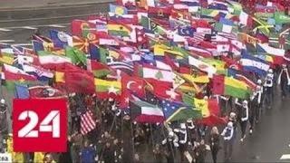 Всемирный фестиваль молодежи: в Москве состоялся парад-карнавал - Россия 24