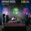 Фотоальбом Андрея Авхимовича