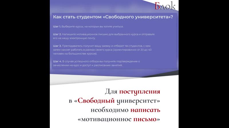 Под видом образовательных программ в России обучают протестный актив