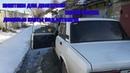 Дверные карты 2107 под автозвук , новая басуха и немного ништячков для двигателя