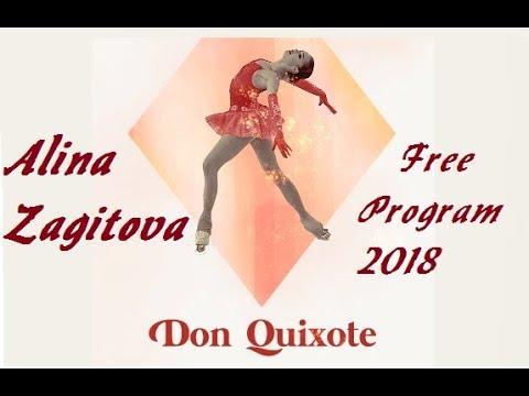 Alina Zagitova FS Dоn Quixote Oly 2018 Перевод комментариев Eurоsport En commentary