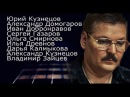 Легенды о Круге 1 серия HD