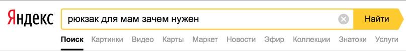Источник трафика Яндекс Директ и РСЯ: как зарабатывать на контекстной рекламе, изображение №7