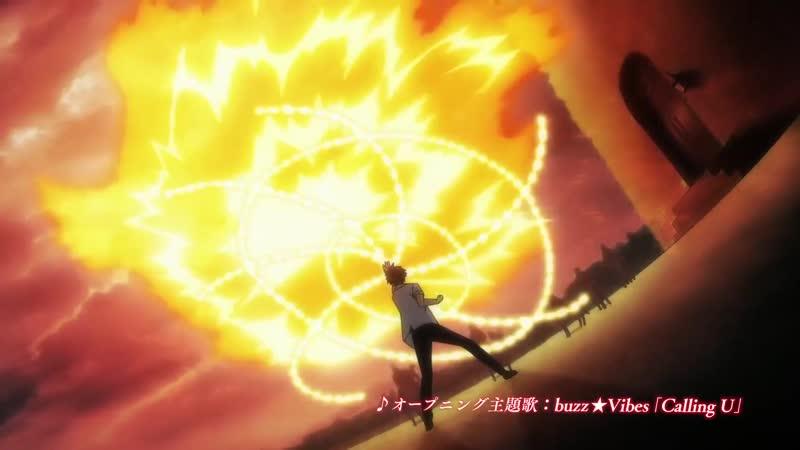 Волшебник воин Орфен Majutsushi Orphen Hagure Tabi 2020 HD Трейлер на японском