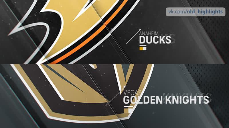 Anaheim Ducks vs Vegas Golden Knights Jan 16 2021 HIGHLIGHTS