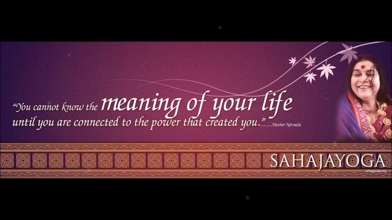 Sahaja Yoga Bhajan Meri Maa Nirmala Mera Kar Do Bhala Ajit Singh