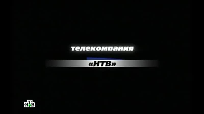 Возвращение Мухтара 2 Сезон 9 Серия Прости друг 360P mp4