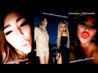 Алёна Савкина стала блонд и зажгла в ночном клубе