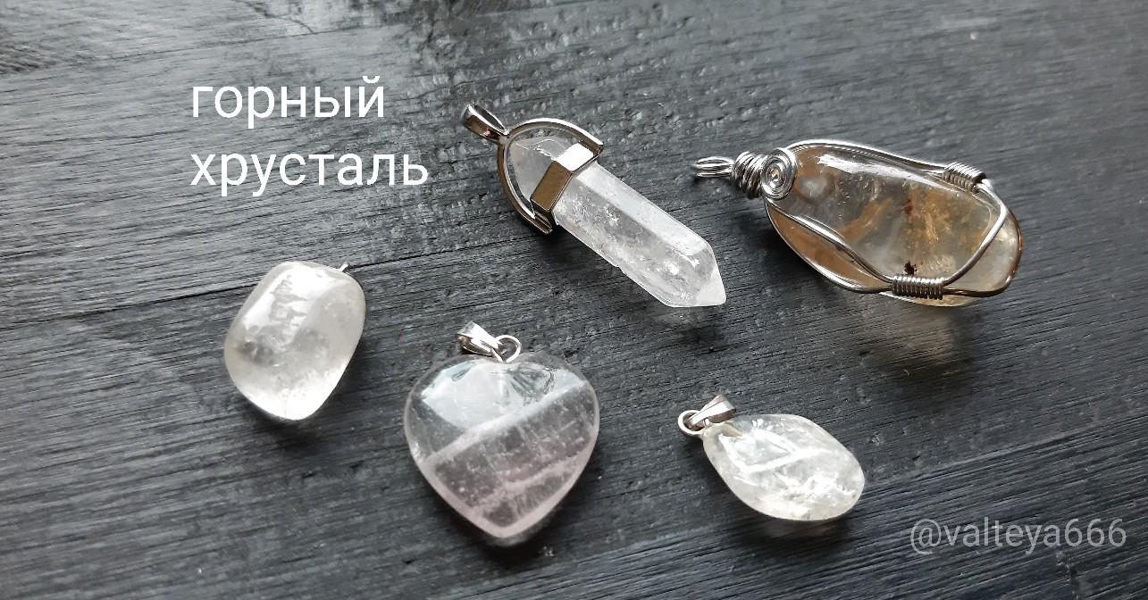 Натуальные камни. Талисманы, амулеты из натуральных камней Rs5wAiM_23c